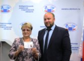 Ольге Алимовой вручили удостоверение об избрании депутатом Госдумы