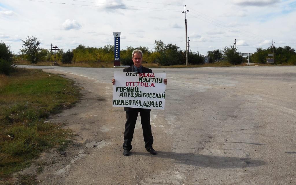 Одиночные пикеты КПРФ «Нет — заводам смерти!»