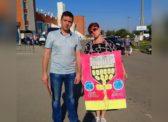 Балаковцы против строительства завода по переработки ядовитых отходов 1 и 2 классов опасности в Горном