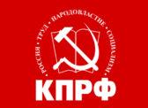 Красный цвет в Новых Бурасах стал ярче