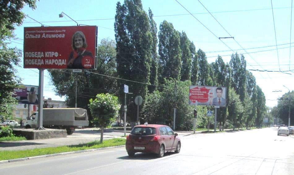 КПРФ_Б.Горная-Университетская_А