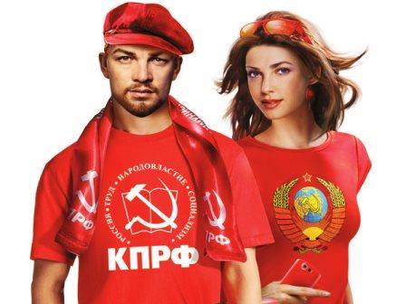 Депутат-коммунист Ольга Алимова поздравила земляков с Днем молодежи