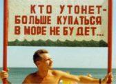 Газета «Правда». Кремлёвская «вертикаль» самоизолировалась