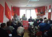 Отчётно-выборная Конференция Энгельсской партийной организации