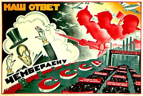 В.Ф. Рашкин: «Наш ответ Чемберлену», или как обратить санкции против России на пользу нашей стране