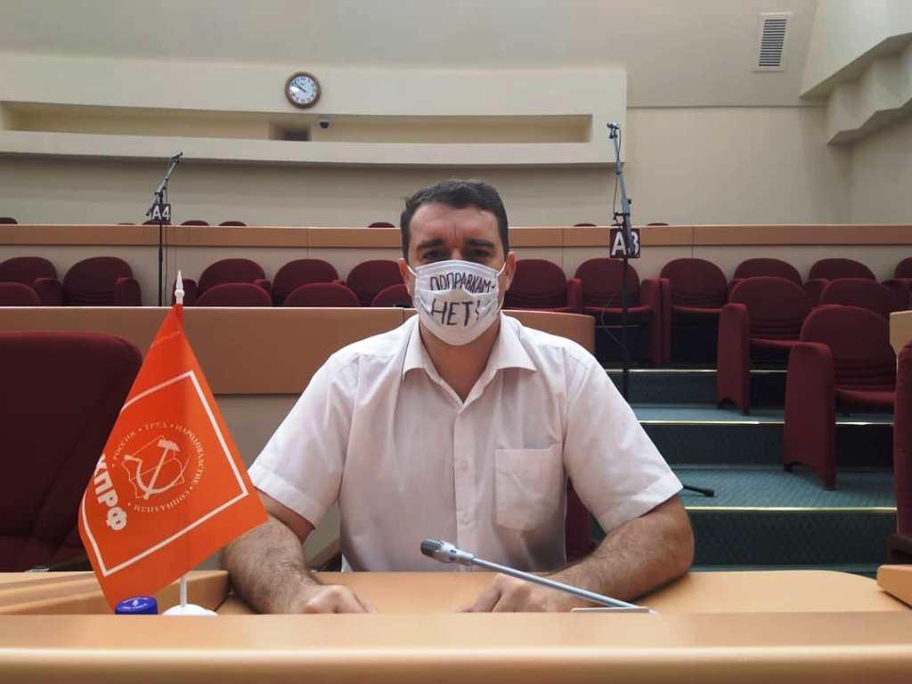 Саратовские депутаты-коммунисты говорят: Нет — «кремлёвским» поправкам в Конституцию РФ!