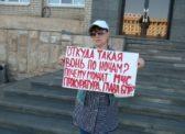 Жители Балаково выступают против мусорной афёры