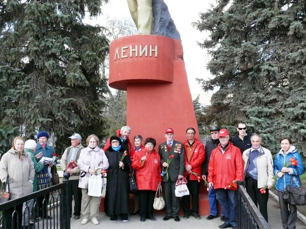 146-я годовщина со дня рождения В.И. Ленина