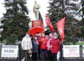 Пикет у памятника В.И.Ленину