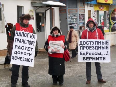 Коммунисты категорически против бессмысленного повышения цен!