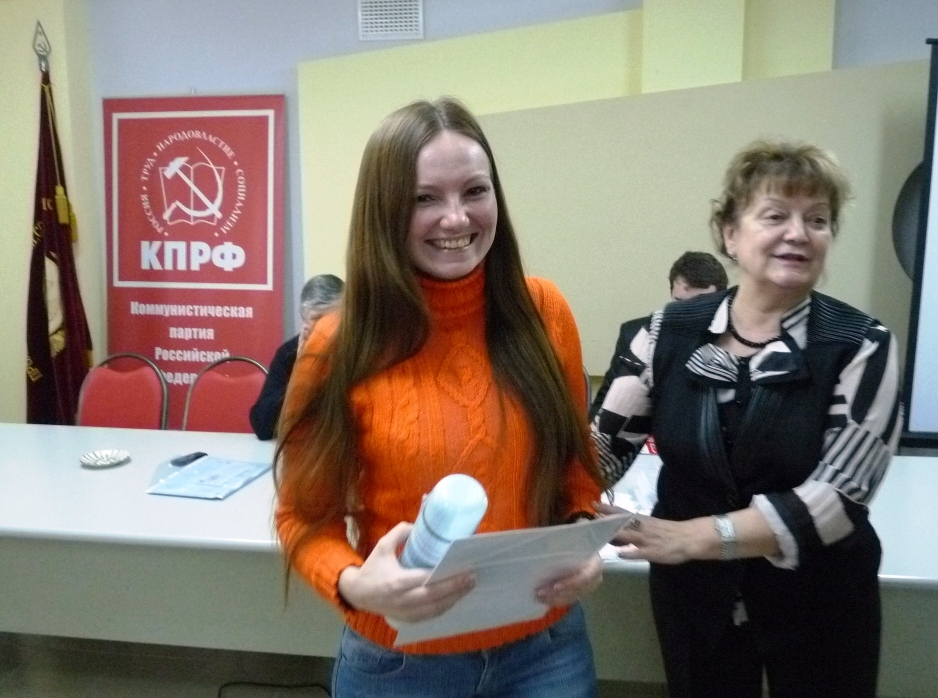 Областное совещание секретарей местных отделений КПРФ