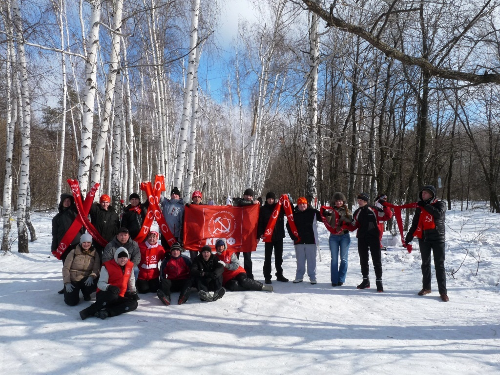 «Лыжня Дружбы» саратовских коммунистов и комсомольцев
