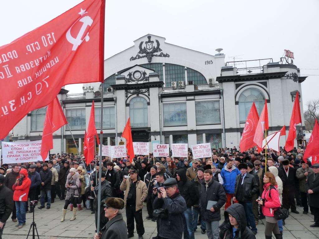 24 марта в Саратове состоялся митинг протеста по спасению детского парусного спорта и маломерного флота от уничтожения