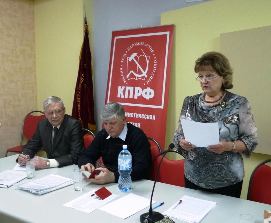 На пленуме саратовские коммунисты обсудили итоги XV съезда КПРФ и наметили пути реализации его решений