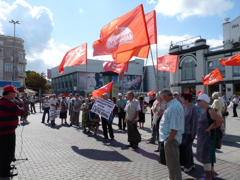 Саратовцы требуют отставки правительства Медведева