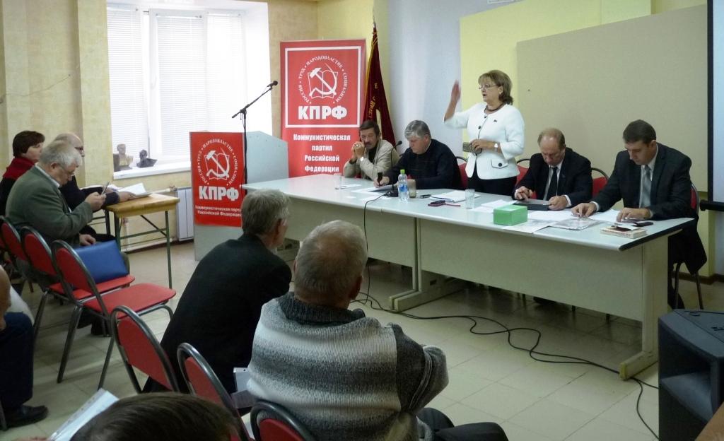 Пленум Саратовского обкома КПРФ