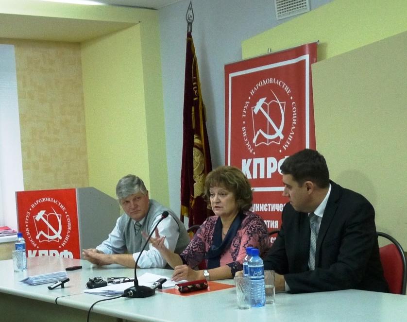 Депутаты-коммунисты против «бюджетов обрезания и стагнации»