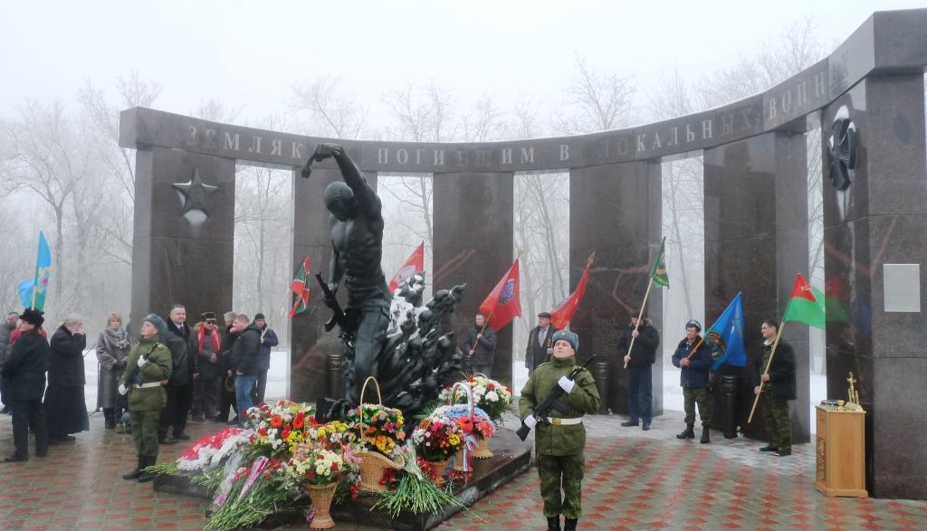 В Саратове прошли мероприятия, посвященные Дню памяти воинов-интернационалистов