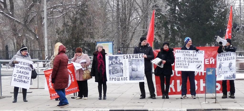Пикет саратовских активисток «Всероссийского женского Союза – Надежда России»