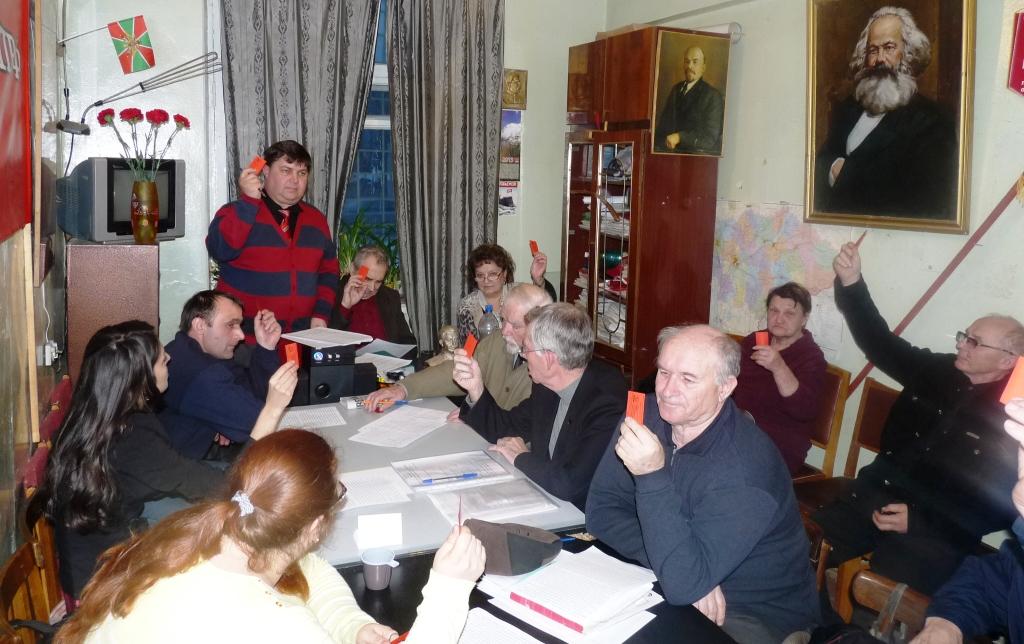 Отчетно-выборное собрание Заводского (Сталинского) райкома КПРФ