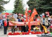 Пугачёвские коммунисты приняли участие в Параде Победы