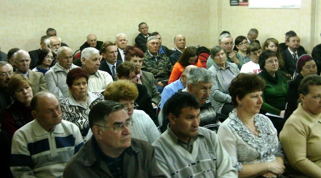Семинар-совещание секретарей комитетов местных отделений КПРФ