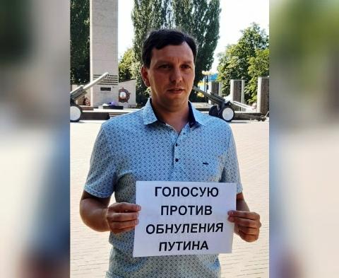 Балаковские коммунисты против «обнуления» Путина