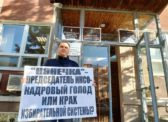 Ольга Алимова прокомментировала избрание нового председателя избирательной комиссии Саратовской области