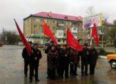 Ершов. Митинг к 100-летию Великого Октября