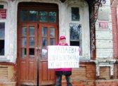 Петровские коммунисты провели пикет за оставку губернатора  Радаева