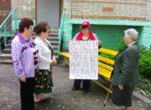 Петровск. Власти не желают решать многолетнюю проблему отсутствия горячей воды