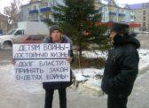 О «Детях войны» в Петровске