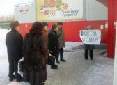 Жители Петровска готовятся к митингу с требованием отставки Дениса Фадеева