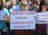 Г.А. Зюганов: «Только мощный протест остановит людоедскую реформу!»