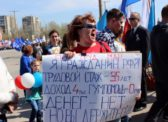 Сергей Русин: Кому жалуется Гайсин