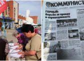 Балаковцы против строительства «завода смерти» в Горном