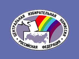 Владимир Лукин: ЦИК превращается в закрытую структуру