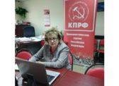 О.Н. Алимова поделилась своими впечатлениями по итогам онлайн-конференции Г.А. Зюганова с руководителями региональных отделений КПРФ