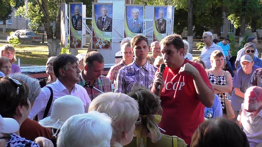 Сход граждан у ДК «Рубин»