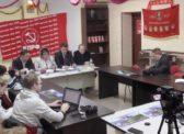 Предновогодняя пресс конференция депутатов-коммунистов