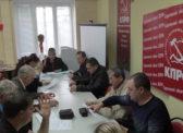 Расширенное заседание бюро Саратовского обкома КПРФ