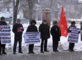 Саратов. Митинг КПРФ