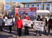 Митинг КПРФ в Саратове 23 февраля