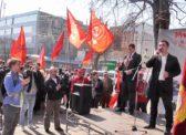 Видео с митинга КПРФ в защиту «Тролза»