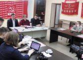Пресс-конференция депутатов от КПРФ