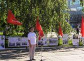 Саратовские коммунисты отметили День русского языка