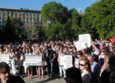 Митинг КПРФ против строительства завода по уничтожению отходов I и II класса в п.Горный