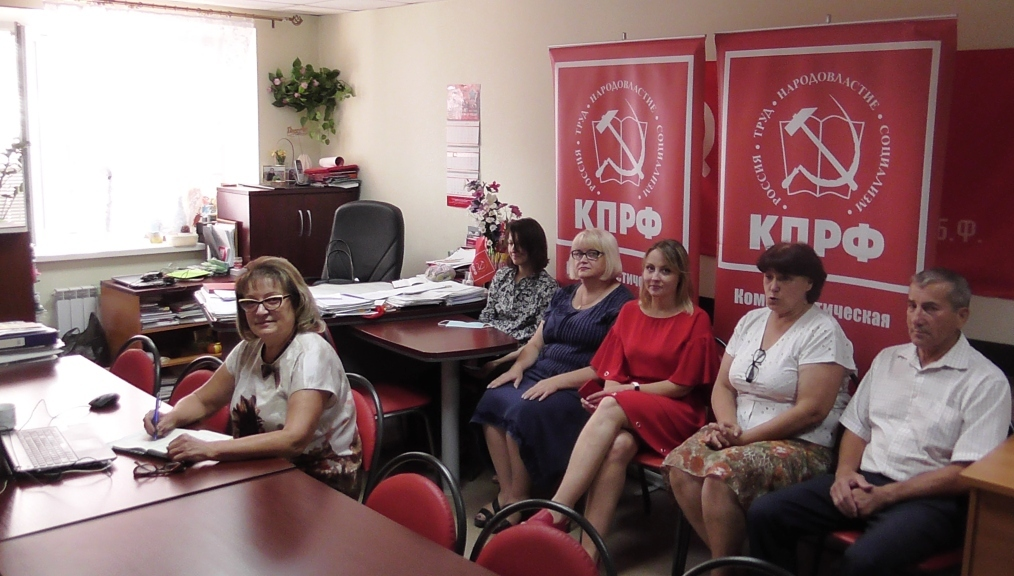 Онлайн-совещание Г.А. Зюганова и представителей региональных отделений КПРФ