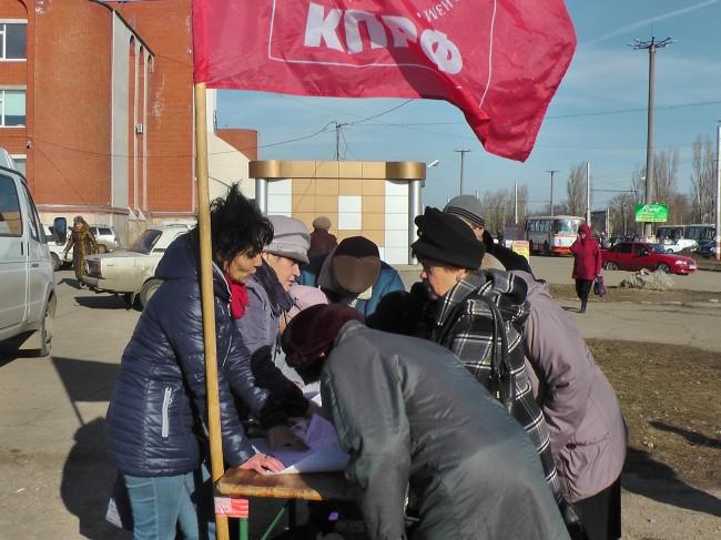 Балаково: сбор подписей и приглашение на акцию протеста 6 апреля 2014г