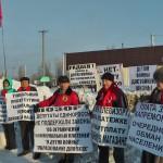 В преддверии запланированной на 8 февраля акции протеста против роста цен и квартплаты, Балаковские коммунисты в очередной раз вышли на пикеты